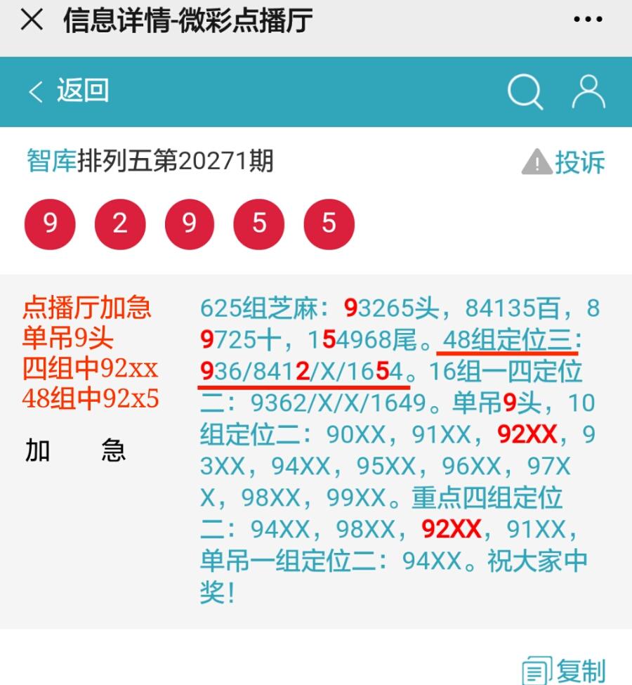 Screenshot_2020-11-20-20-42-33.jpg