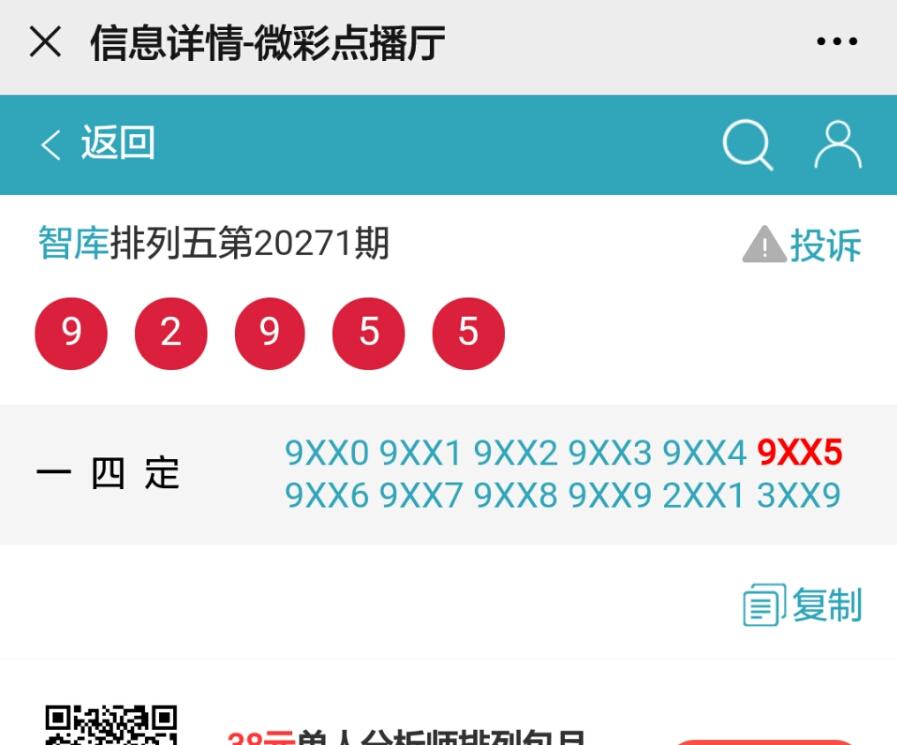 Screenshot_2020-11-20-20-42-04.jpg