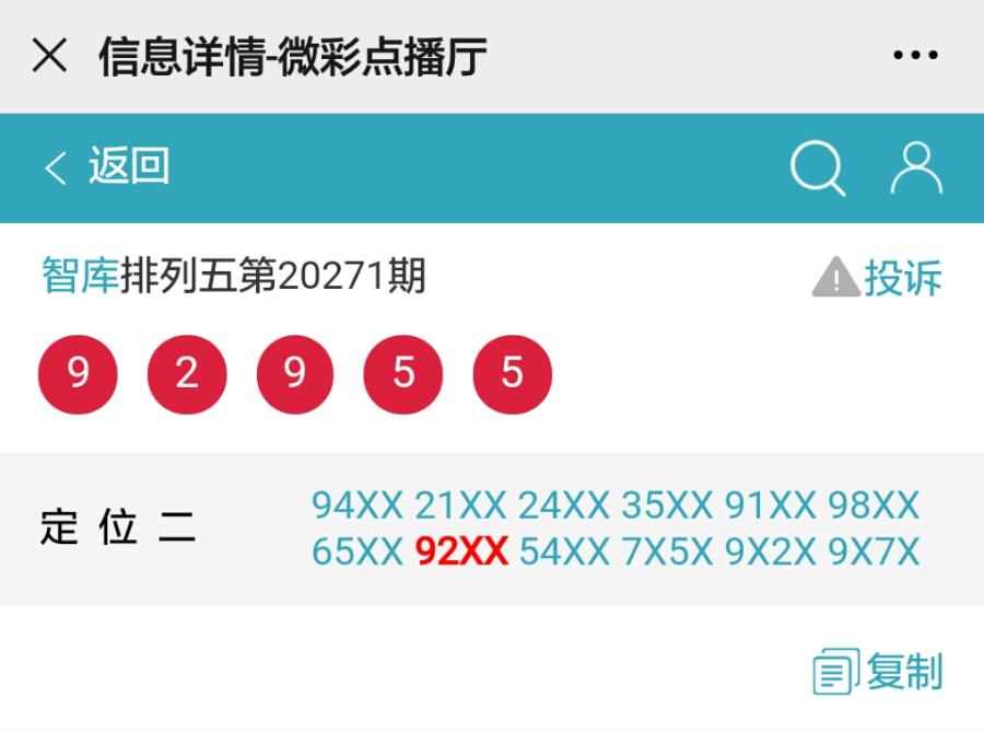 Screenshot_2020-11-20-20-41-42.jpg