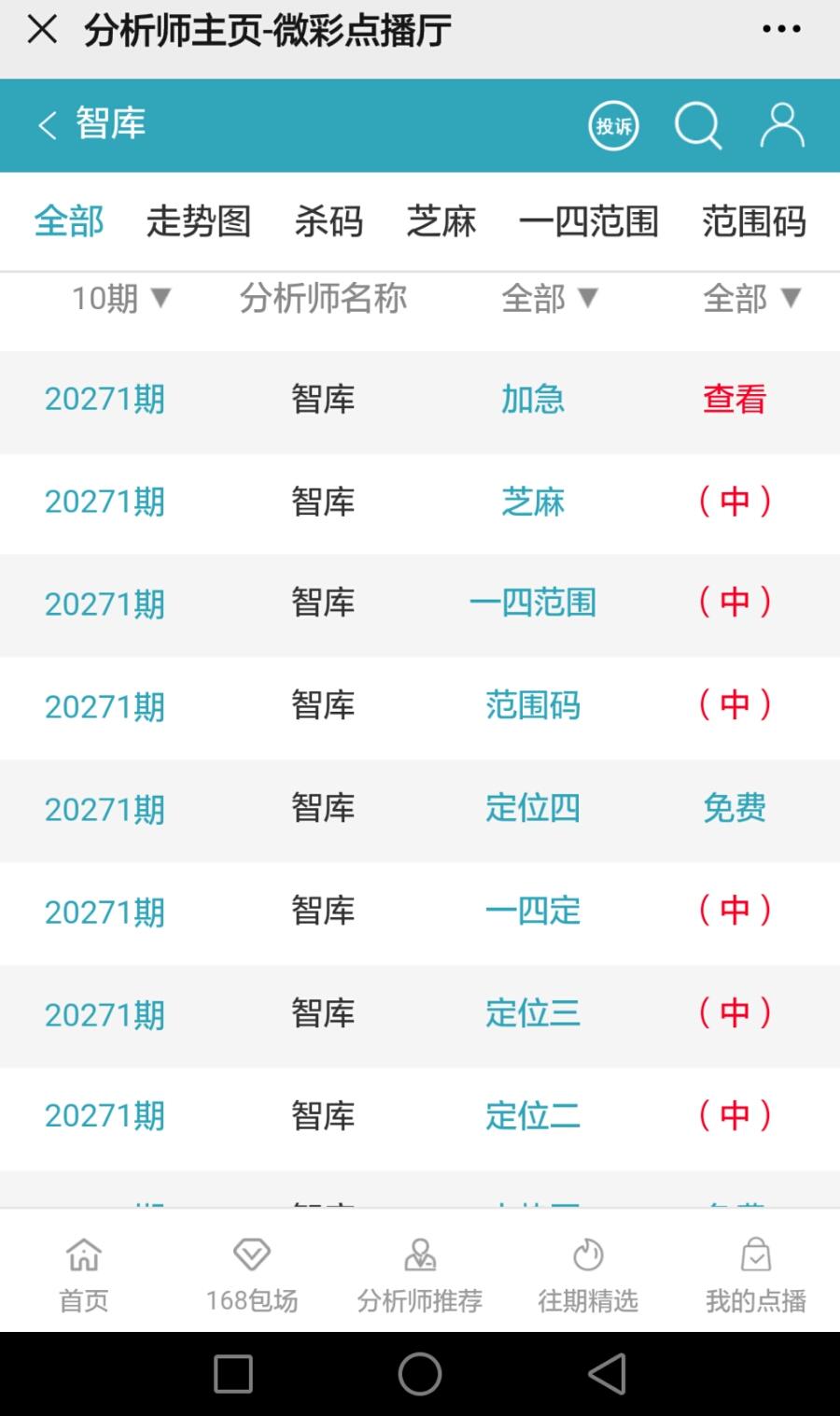 Screenshot_2020-11-20-20-41-27.jpg