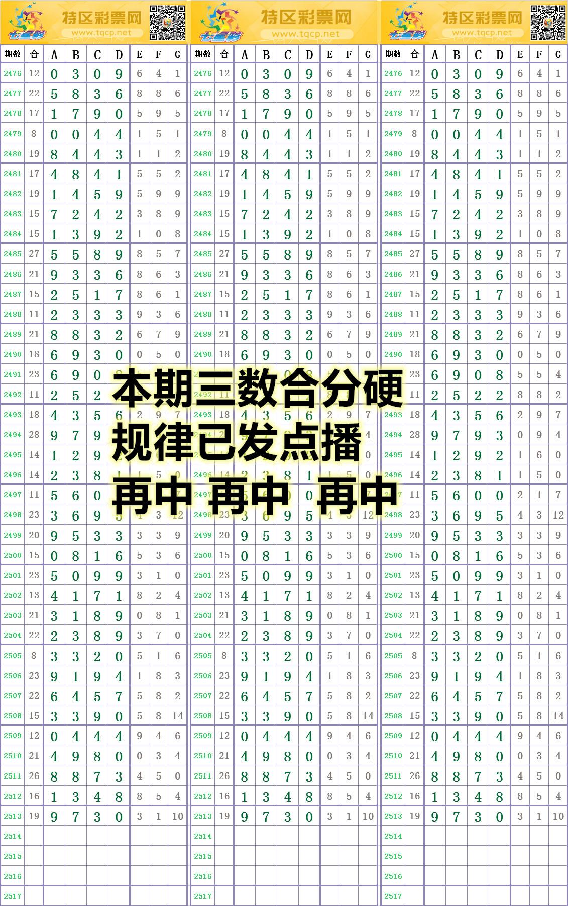 204526m8o3exax8oe64pm3_副本.jpg