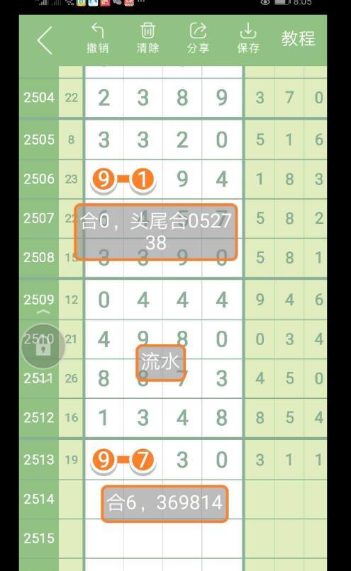 QQ截图20201121150409.jpg