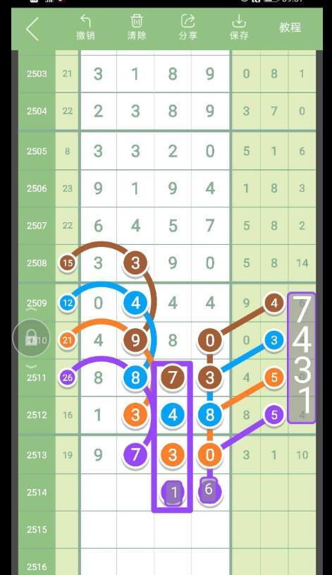 QQ截图20201121151354.jpg