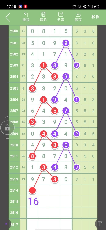 Screenshot_2020-11-21-17-18-13-31_0a3e185e1776625e637cb0e39a5a9412.jpg