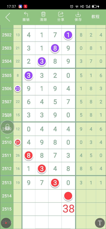 Screenshot_2020-11-21-17-37-47-34_0a3e185e1776625e637cb0e39a5a9412.jpg