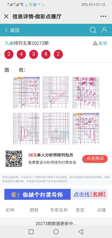 Screenshot_20201121-211229.jpg