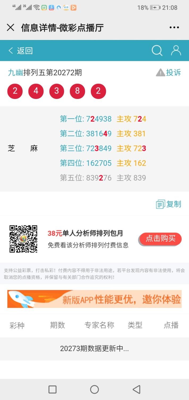 Screenshot_20201121-210816.jpg