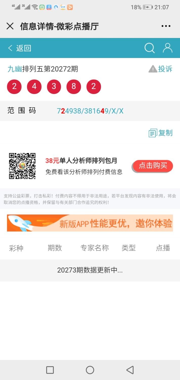 Screenshot_20201121-210706.jpg