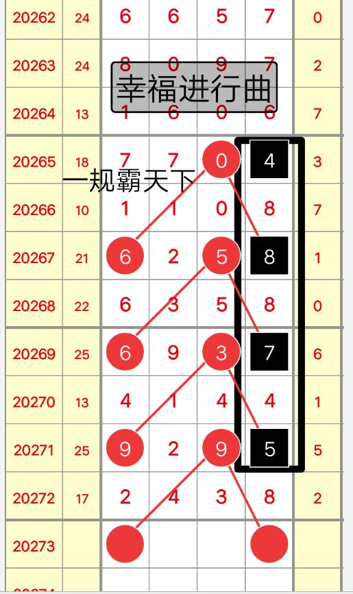 収*O_20201122_180510.png