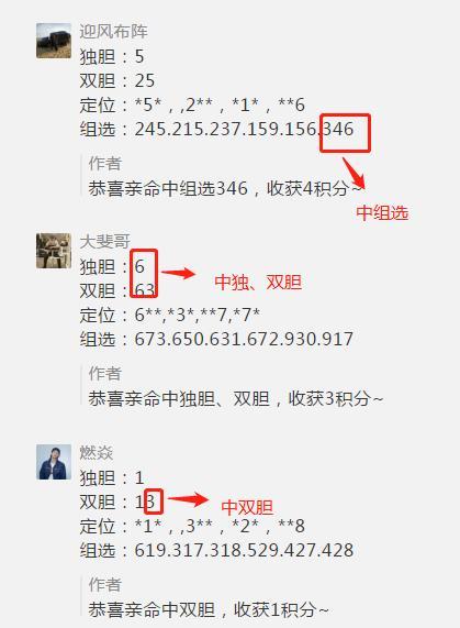福彩5.jpg