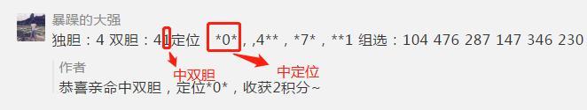 排列留言2.jpg