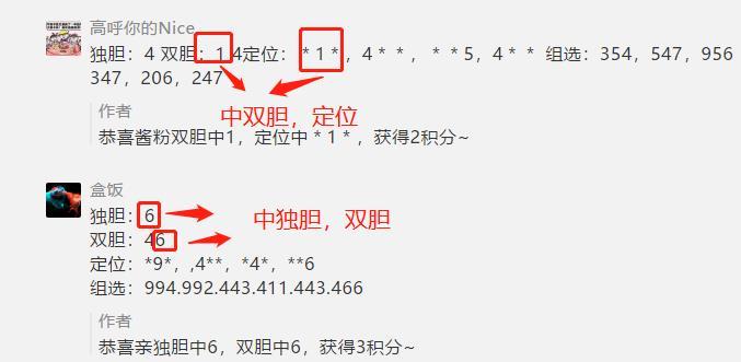 福彩3D留言1.jpg