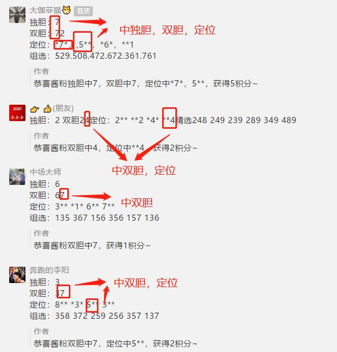 福彩留言1.jpg