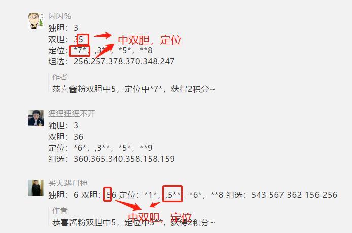 福彩留言5.jpg