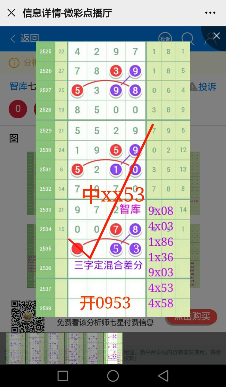 Screenshot_2021-01-10-20-32-13.jpg