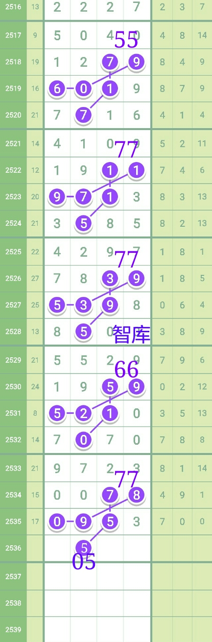 2536_1610363574887.jpg