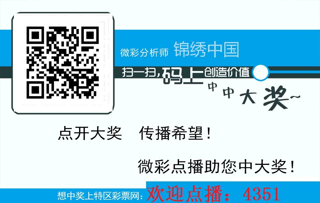 锦绣中国-七星.jpg
