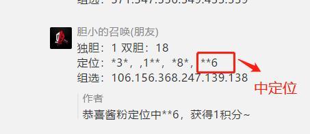 福彩留言10.jpg