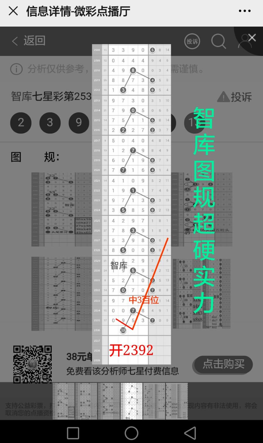 Screenshot_2021-01-12-20-34-23.jpg