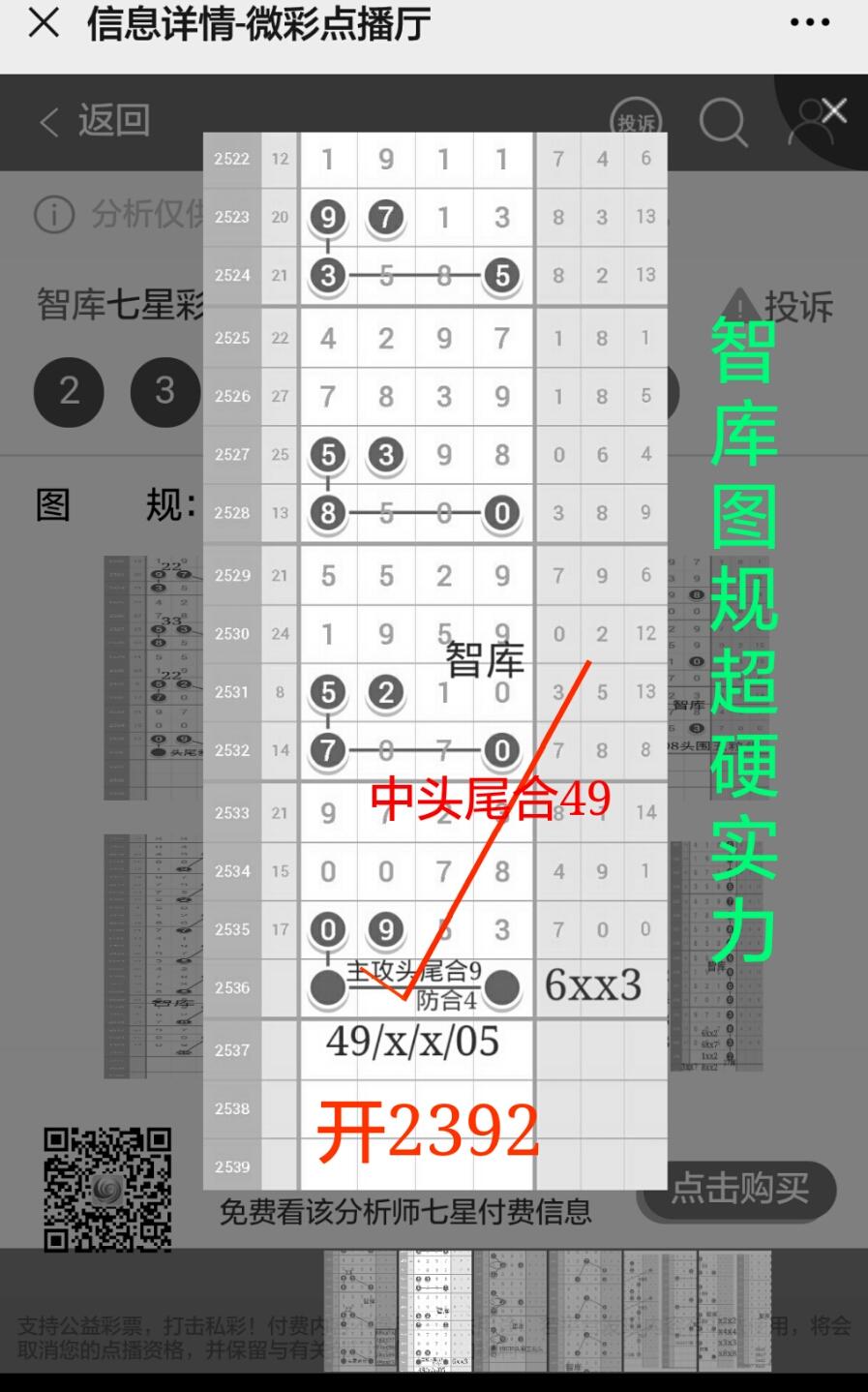 Screenshot_2021-01-12-20-34-01.jpg