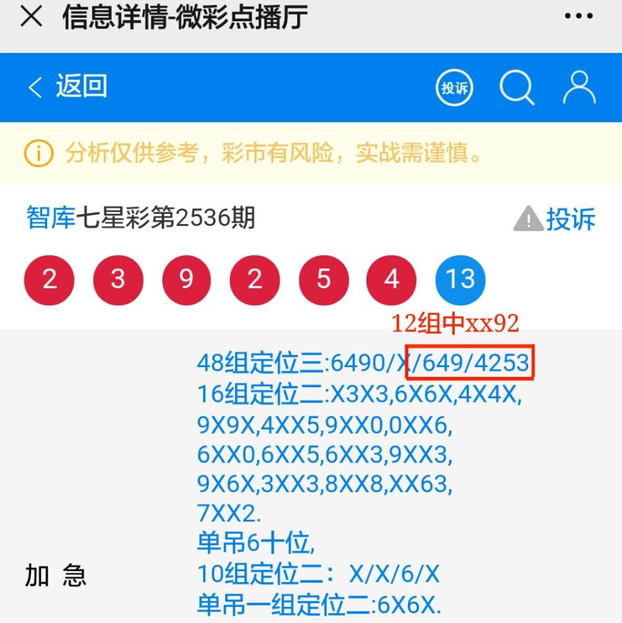 Screenshot_2021-01-12-20-55-30.jpg