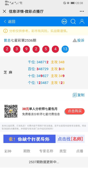 Screenshot_20210112_203801_com.tencent.mm.jpg