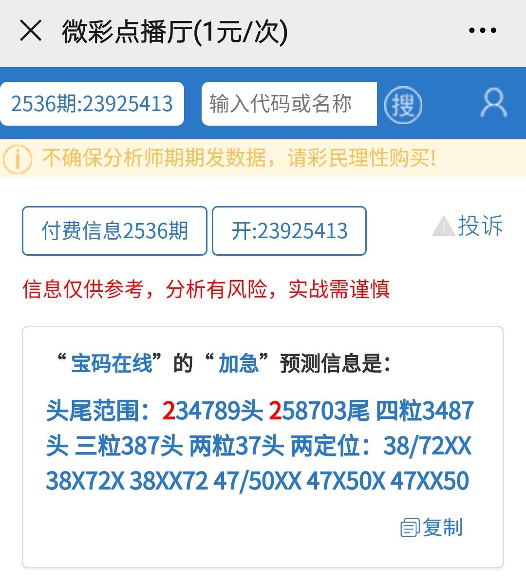 IMG_20210112_211445.jpg