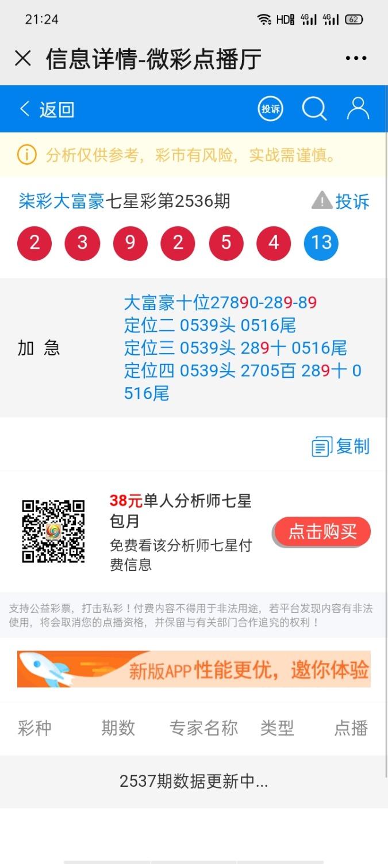 Screenshot_2021-01-12-21-24-11-15.jpg