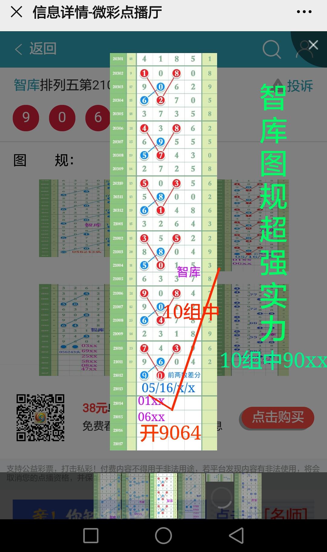 Screenshot_2021-01-12-21-24-43.jpg
