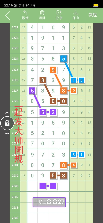Screenshot_2021-01-10-22-16-02-00.jpg