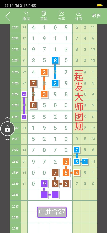 Screenshot_2021-01-10-22-14-26-37.jpg