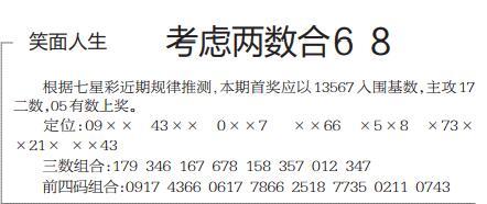 QQ截图20210113160907.jpg