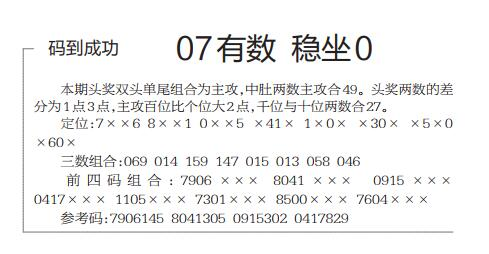 QQ截图20210113160853.jpg