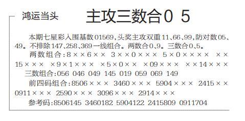 QQ截图20210113160900.jpg