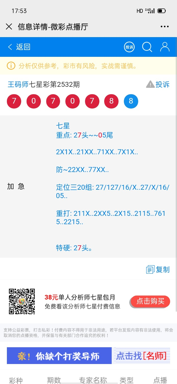 Screenshot_2021-01-13-17-53-04-47.jpg