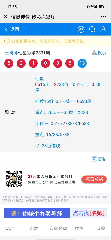 Screenshot_2021-01-13-17-53-09-06.jpg