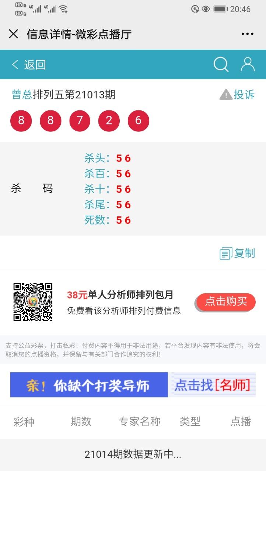 Screenshot_20210113_204610_com.tencent.mm.jpg