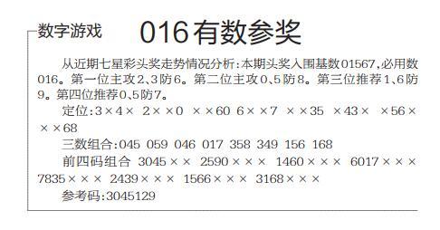 QQ截图20210114152452.jpg