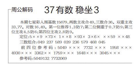 QQ截图20210114152504.jpg
