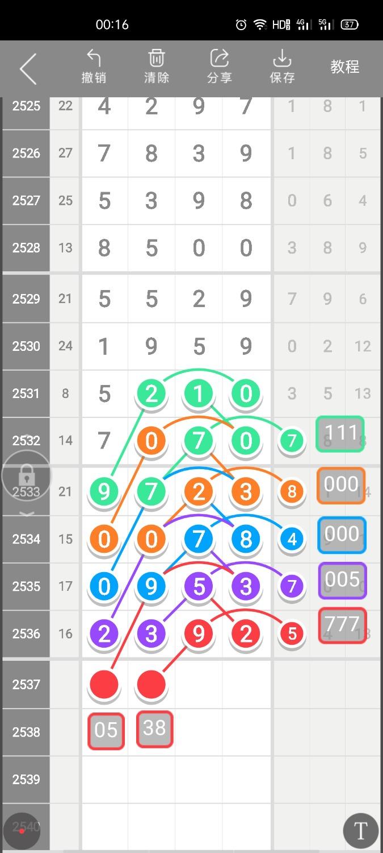 Screenshot_2021-01-13-00-16-01-19.jpg
