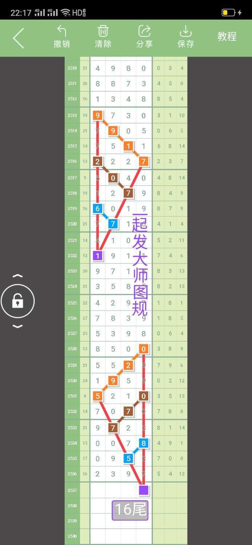 Screenshot_2021-01-12-22-17-00-95.jpg