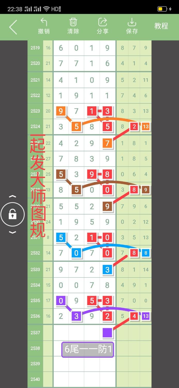 Screenshot_2021-01-12-22-38-09-50.jpg