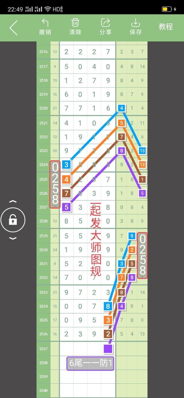 Screenshot_2021-01-12-22-49-33-20.jpg