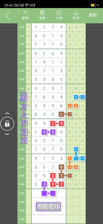 Screenshot_2021-01-13-20-44-32-77.jpg