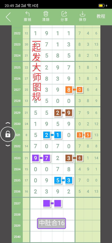 Screenshot_2021-01-13-20-49-58-92.jpg