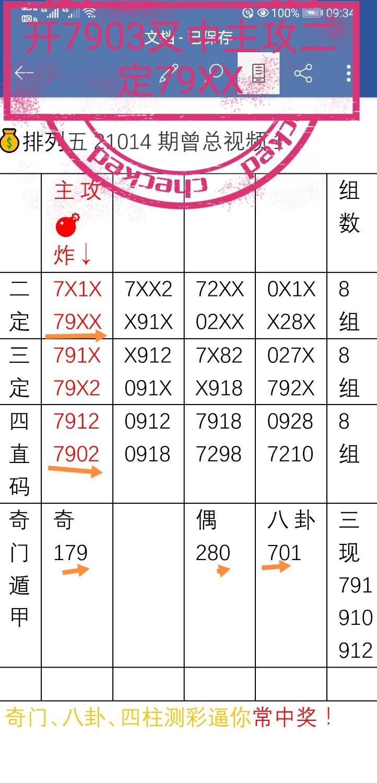 Screenshot_20210114_203057.jpg
