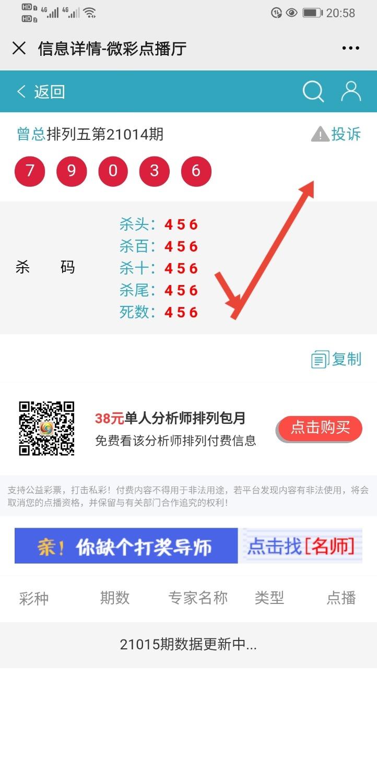 Screenshot_20210114_205906.jpg