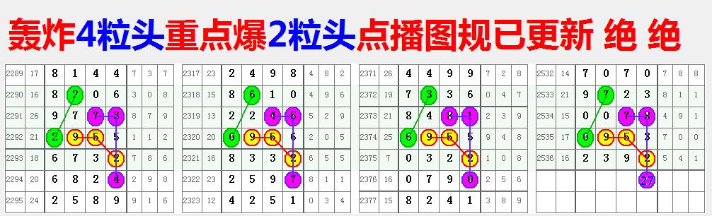 QQ图片20210114215124.png