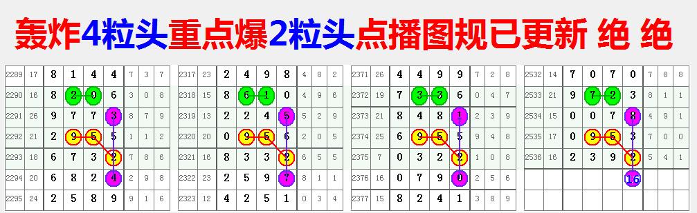 QQ图片20210114215746.png