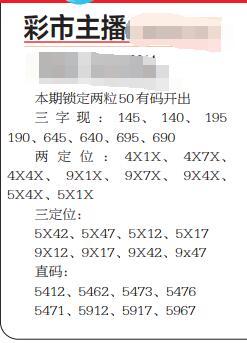 QQ截图20210115093643.jpg